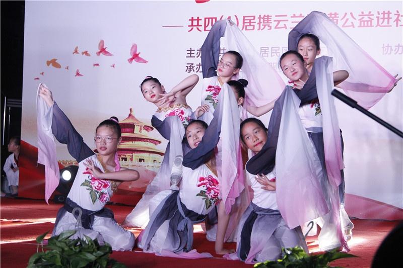 舞蹈1.JPG