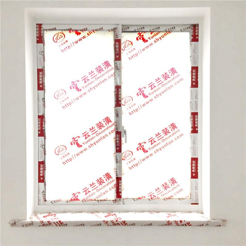 玻璃窗满贴保护1.jpg