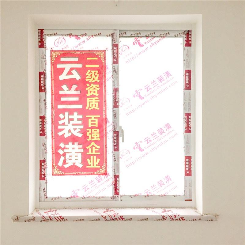 04窗户玻璃保护.jpg