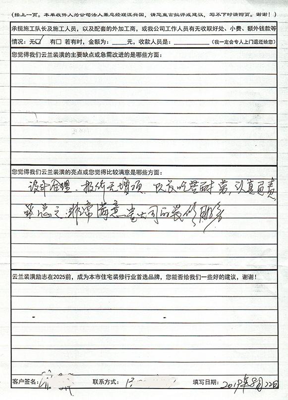 三湘盛世花园9号1.jpg