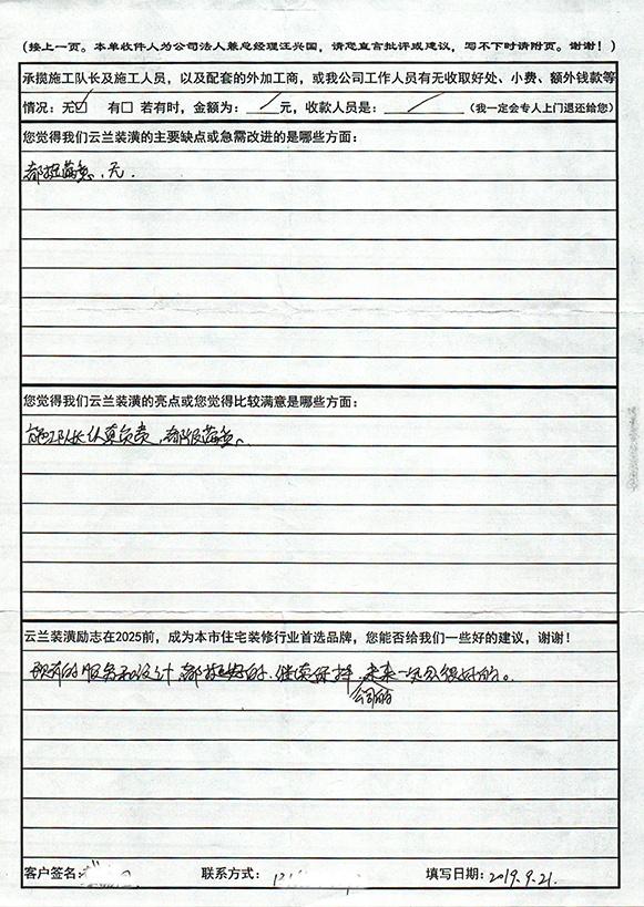 西藏北路884号1.jpg