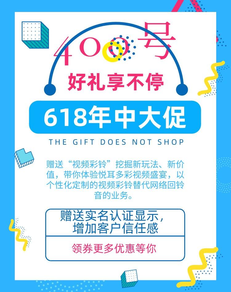 6.18_手机店铺首页海报_2019.06.12.jpg