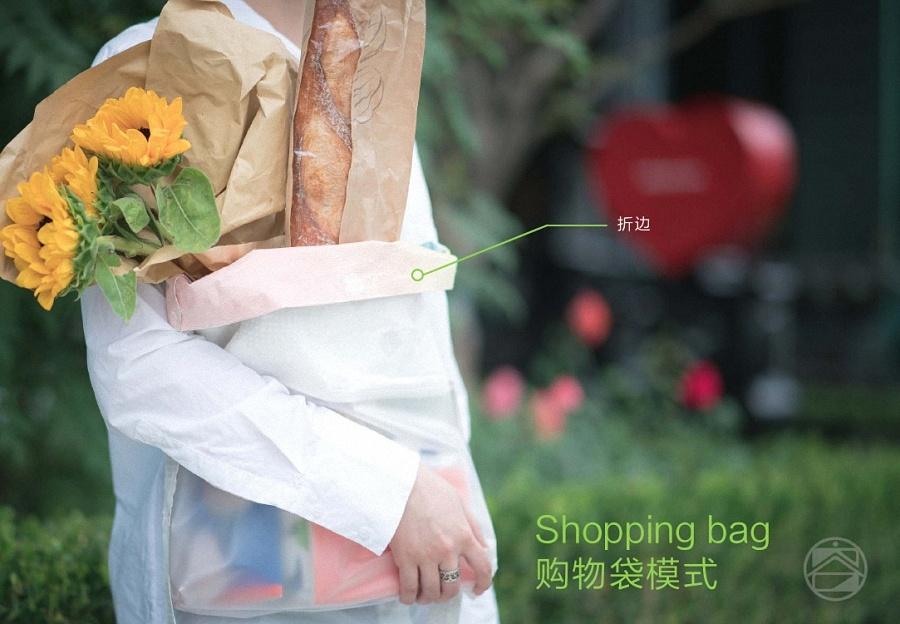 04. 购物袋模式.jpg