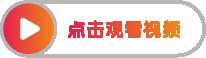 合作战略媒体(1).png
