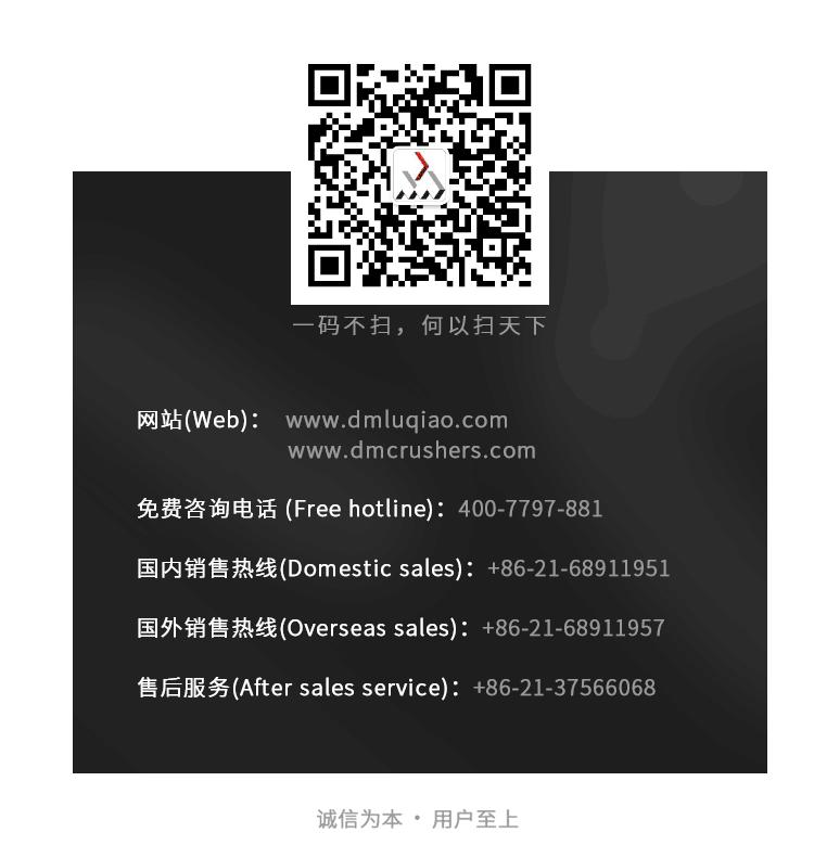 中英文-新logo.png