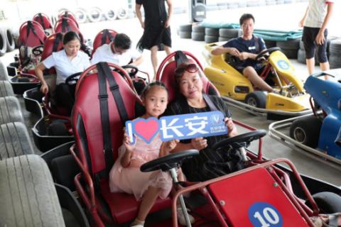 【新闻通稿】长安汽车亲子自驾游惠州站(配图版)843.png