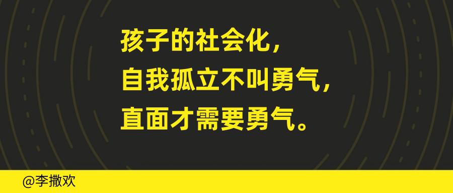 20190804_公众号封面首图_2019.08.08.png