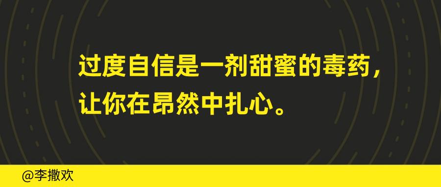 20190804_公众号封面首图_2019.08.05.png