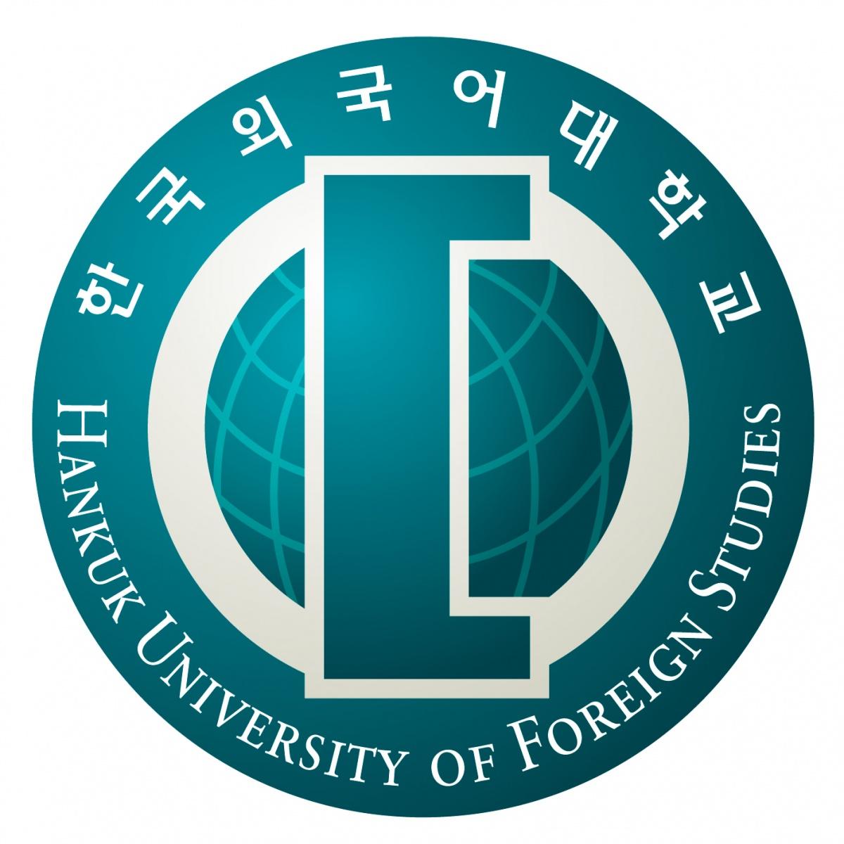韩国外国语大学.jpeg