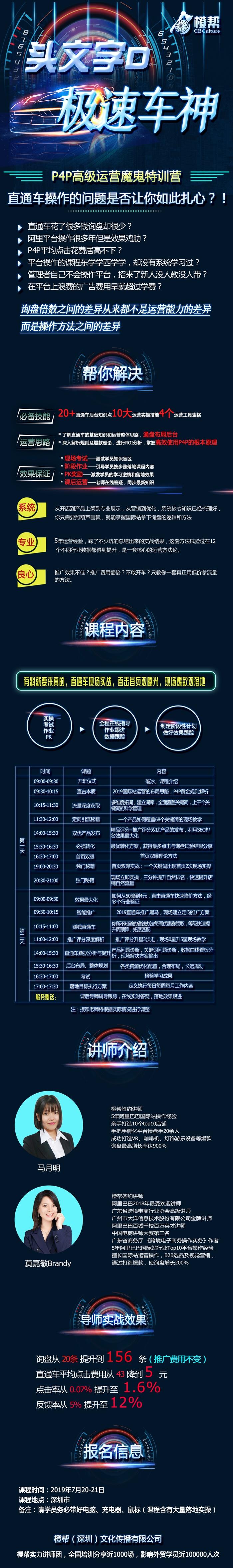 7-20新海報.jpg