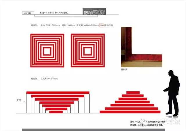 clip_image156.jpg