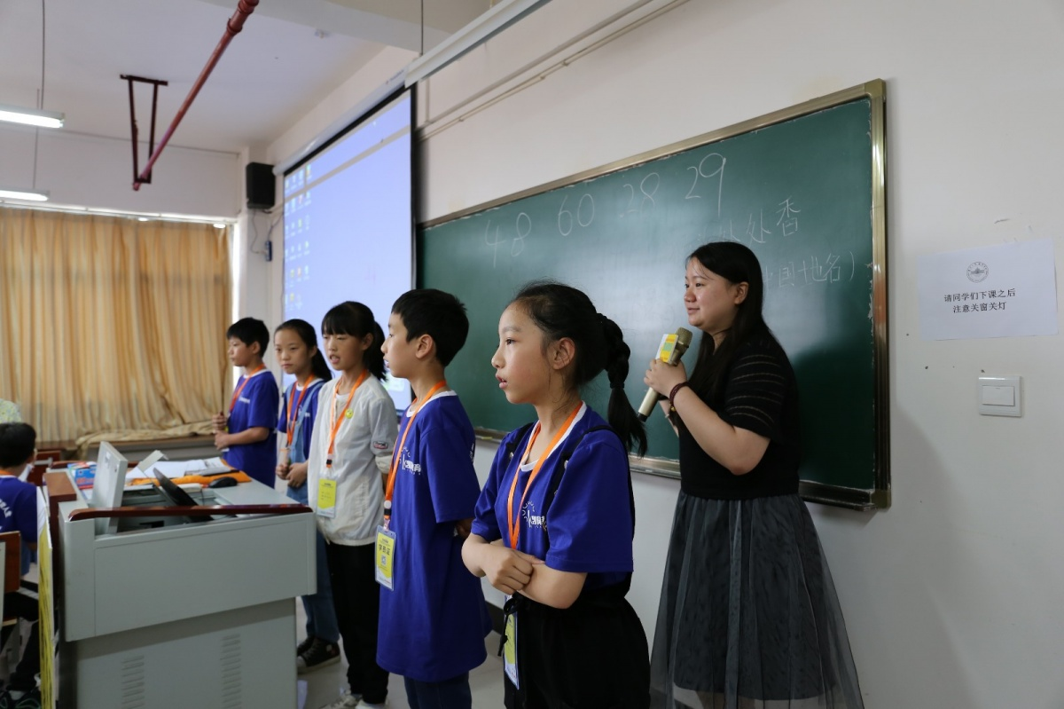 IMG_4672_看图王.jpg