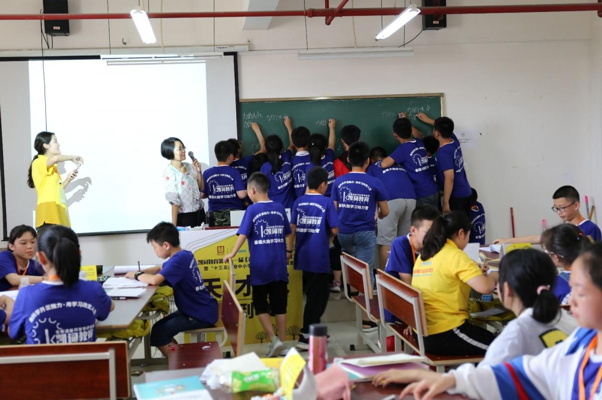 IMG_5476_看图王.jpg
