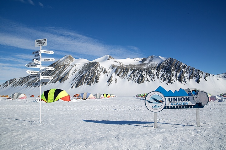 联合冰川营地.jpg