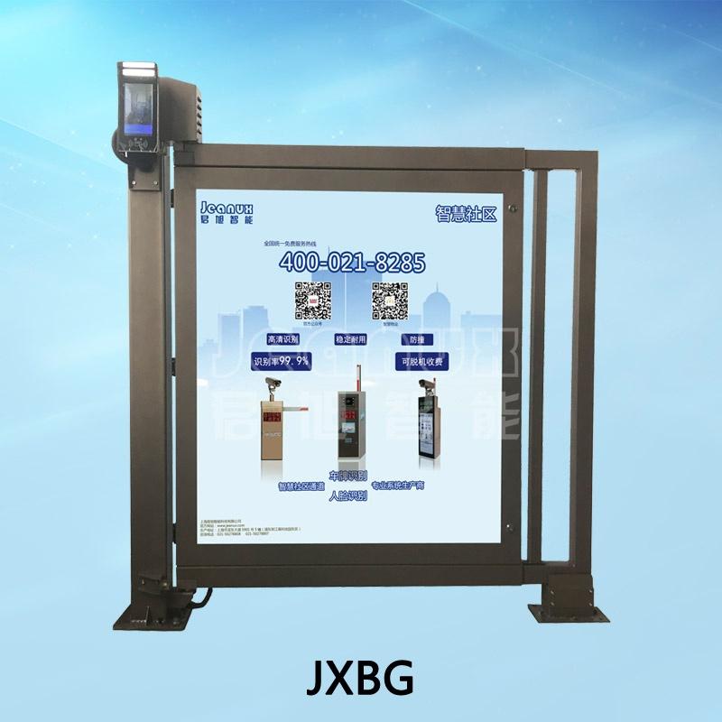 JXBG.jpg