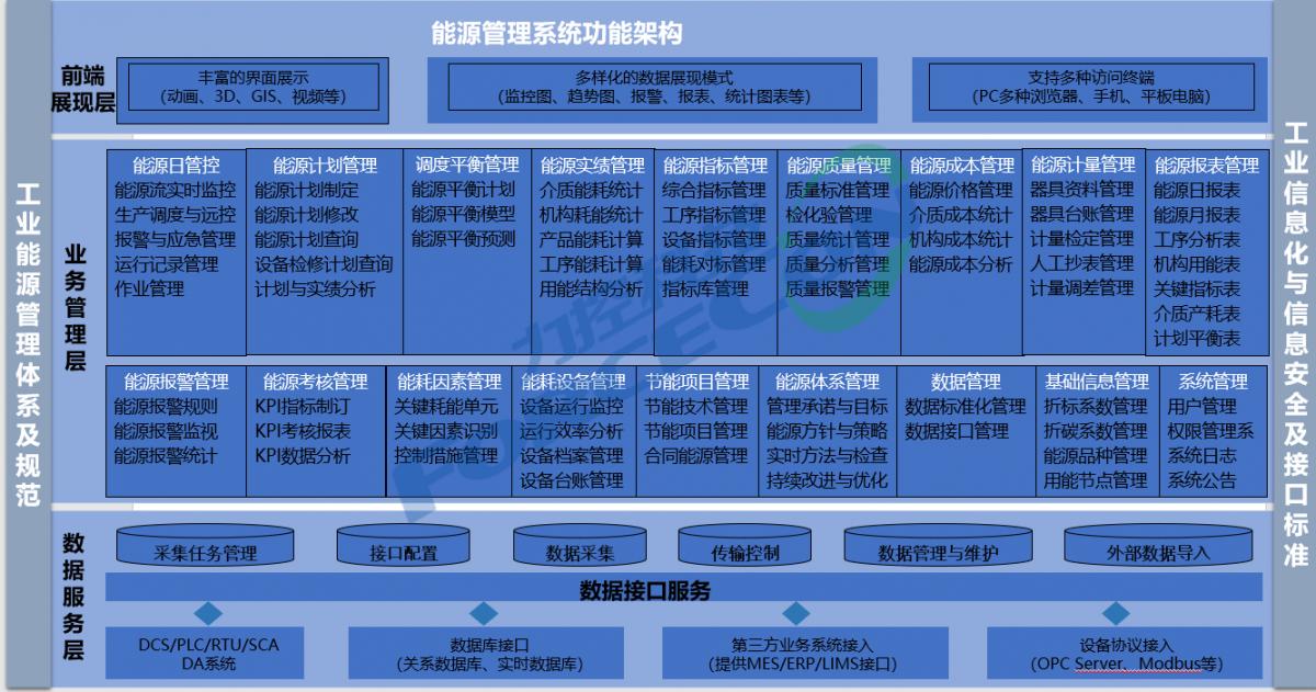 图片11_副本.png