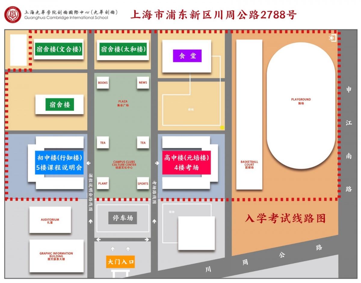 光华浦东-考试线路1.jpg