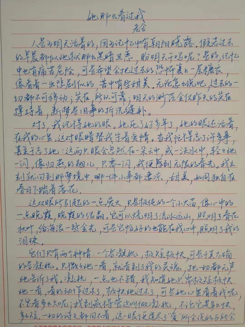 A2-C 薛珺予.jpg