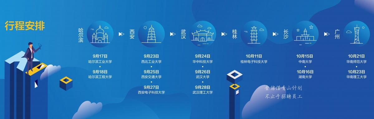 微信長圖-修改-04.jpg