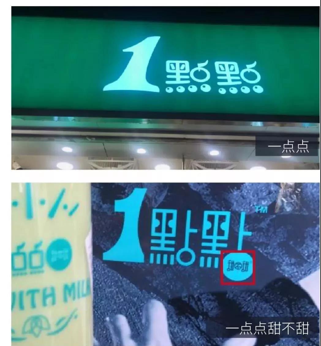 """娃哈哈用""""太空粮食""""做月饼;香港大班月饼遭内地大量退货;星巴克把美国最火的季节特饮带入中国"""