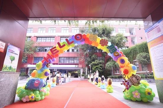 气球拱门.JPG