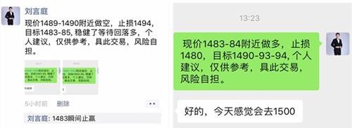 QQ图片20190807160412_副本.jpg