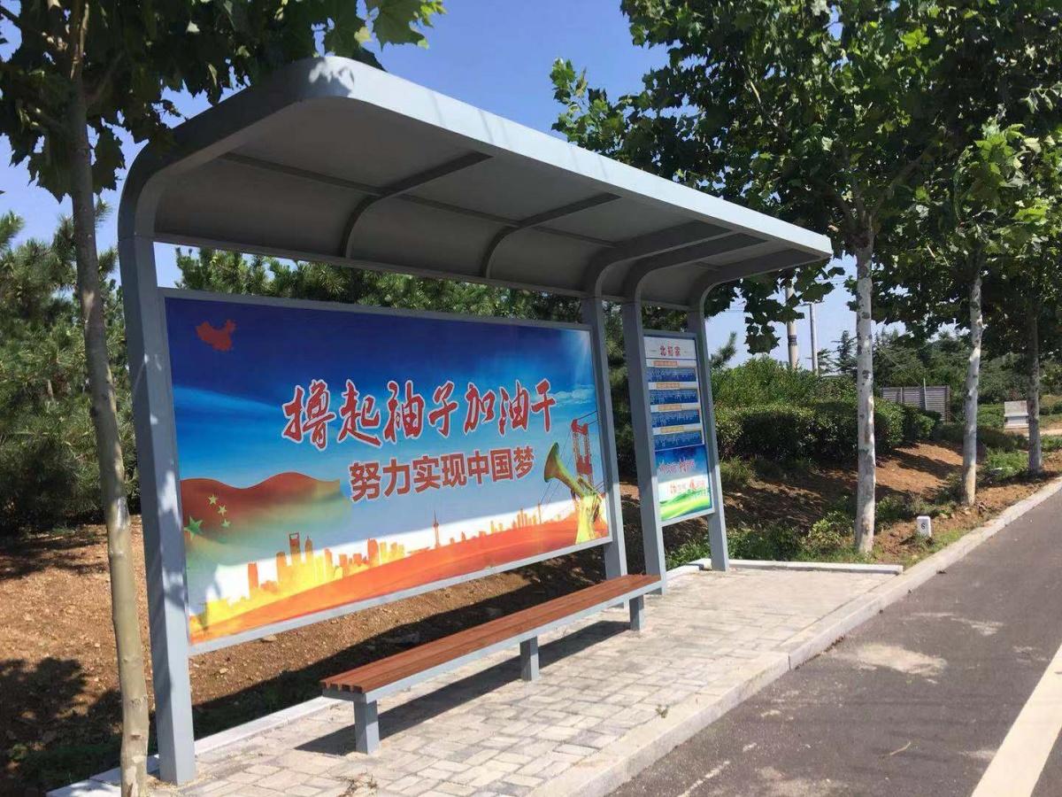 河北公交候车亭,公交站牌