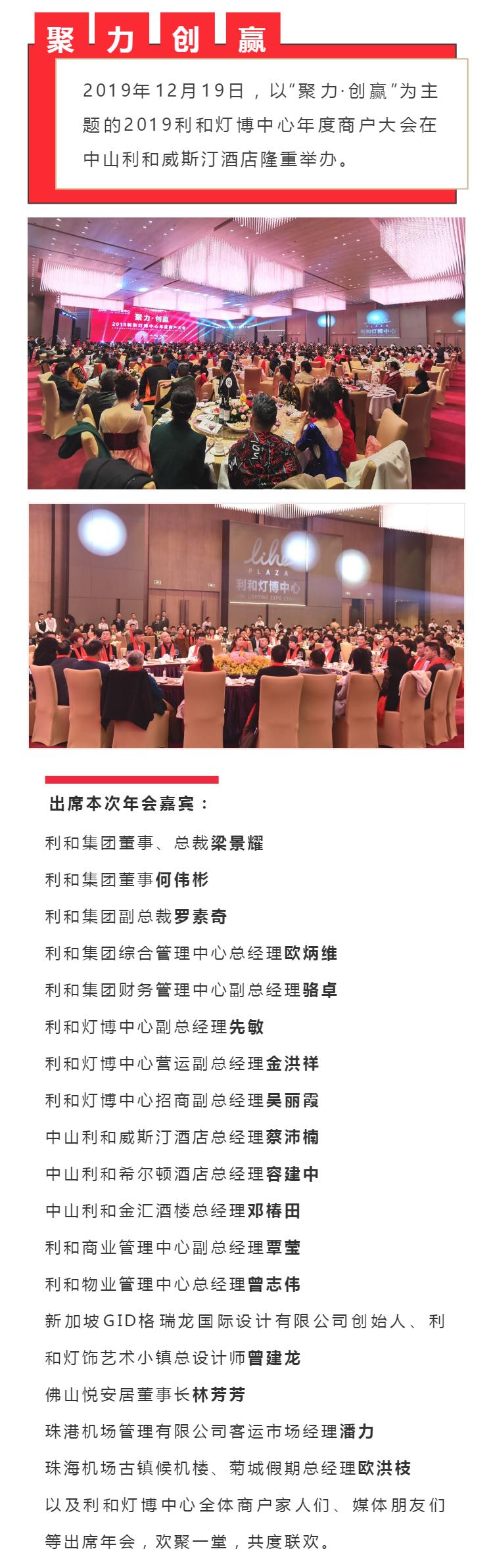 20191221_1717_yiban_screenshot_01.png