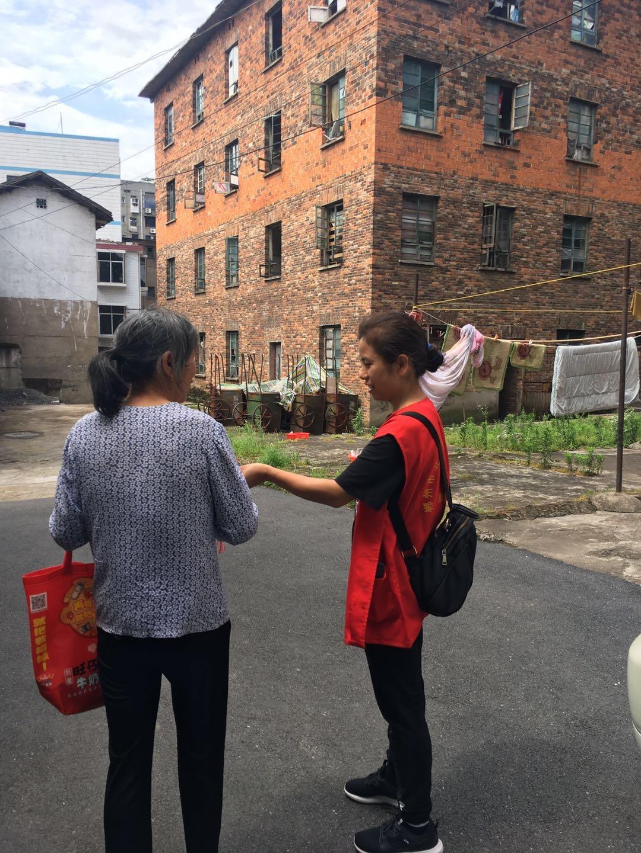 孔家塘社区,米厂小区1.jpg