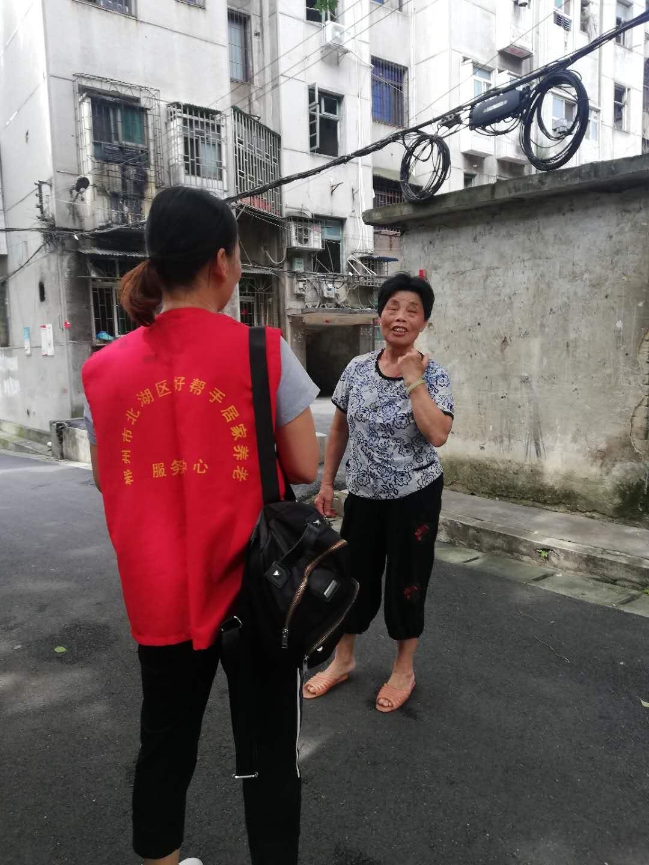 孔家塘社区,米厂小区2.jpg