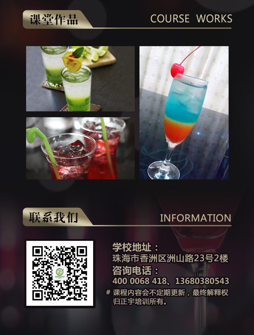 文章长图_07.jpg