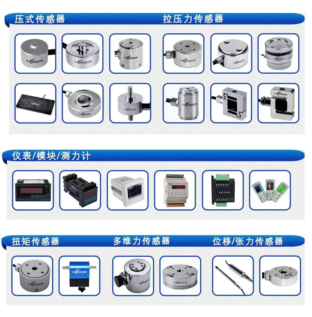宣传广告-1_看图王.jpg