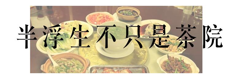 1559784811(1)_副本.png
