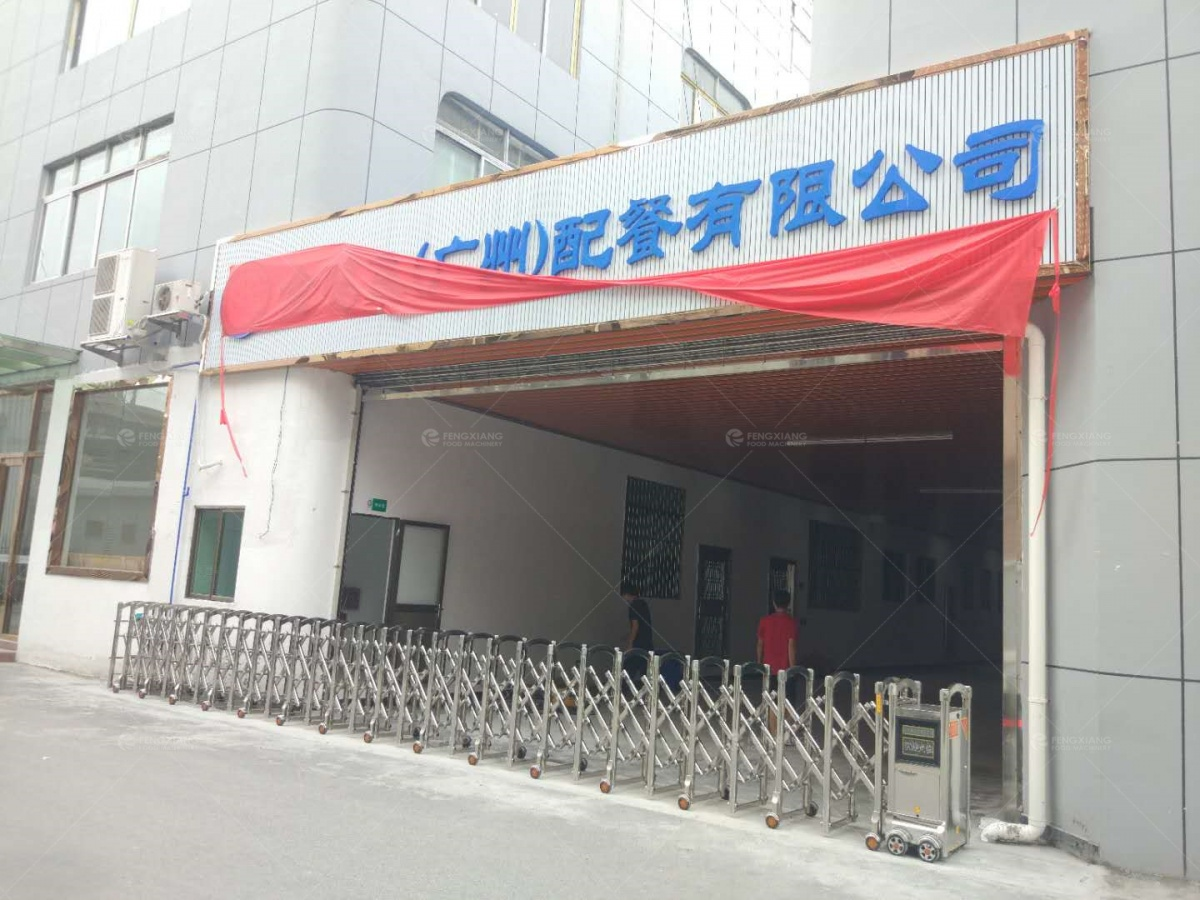 凤翔餐饮设备餐参与建设的广州配餐中心.jpg