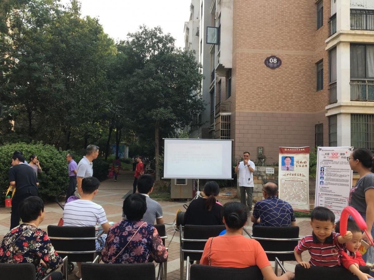 公益讲座进社区 提高居民肛肠病防治意识