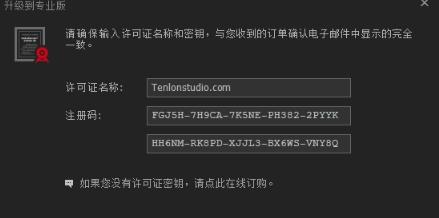 互联网隐私橡皮擦 Privacy Eraser Pro 中文专业版