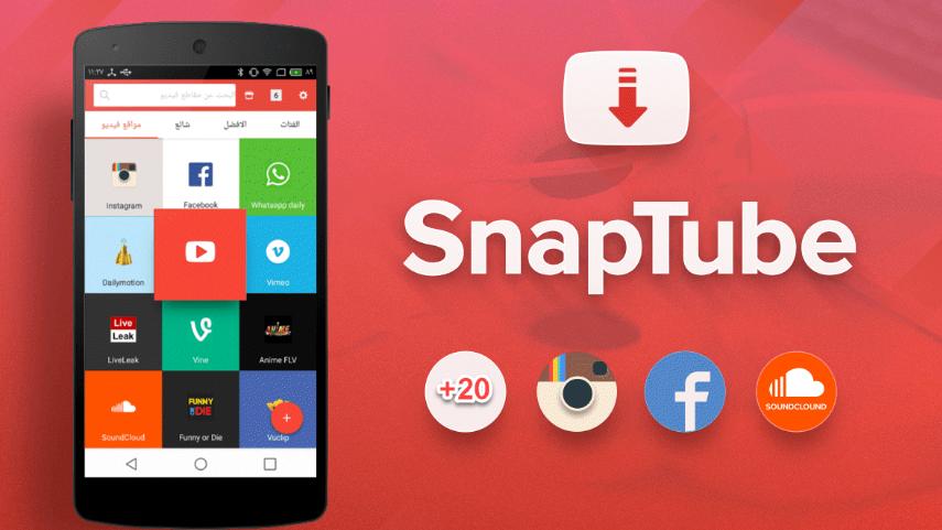 SnapTube Pro 直装解锁会员高级版 —一键下载 YouTuBe 视频