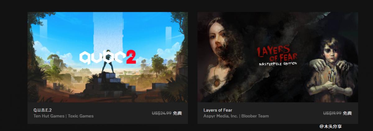 Epic商店免费喜+2款游戏《层层恐惧(Layers of Fear)》《Q立方2(Q.U.B.E.2)》