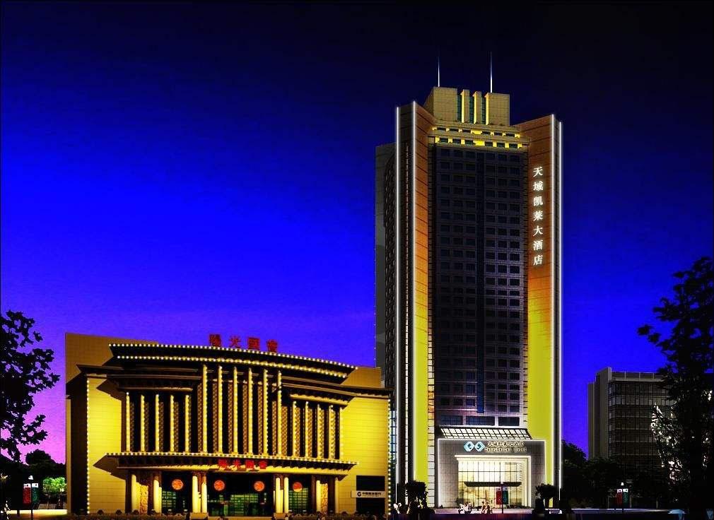 西安天域凯莱酒店.jpg