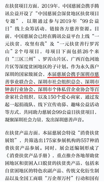 学习强国2.png
