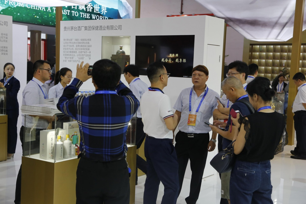 3hg0088正网 8业公司参展第九届酒博会.JPG
