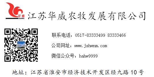 搜狗截图20191209124814_WPS图片.png