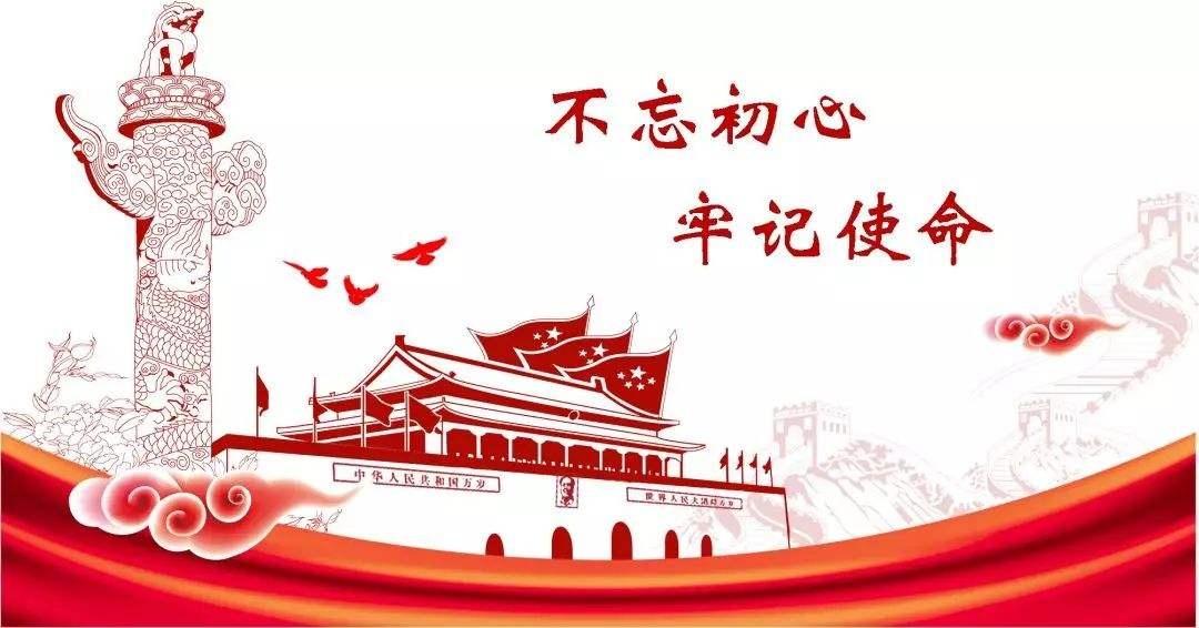 buwangchuxin2.jpg