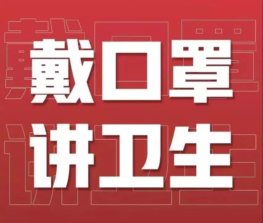 微信图片_20200210093055.jpg