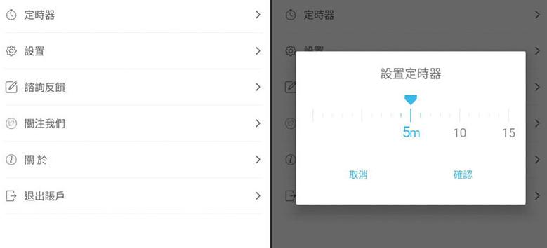 YY 音乐实现Android 可背景播放YouTube 音乐的免费App
