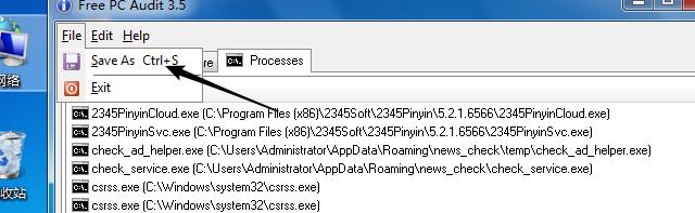 Free PC Audit v3.5 快速将电脑中的软硬件清单、序号做成报表