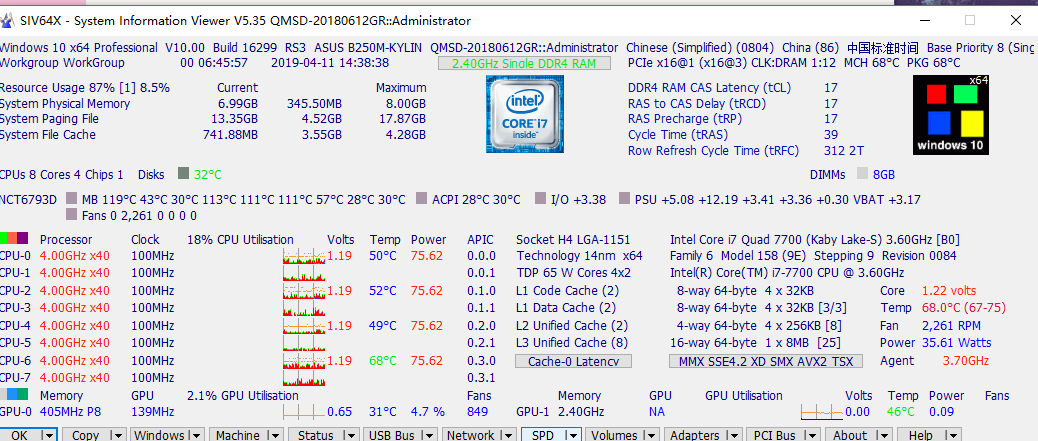 System Information Viewer系统信息、硬件规格检测器