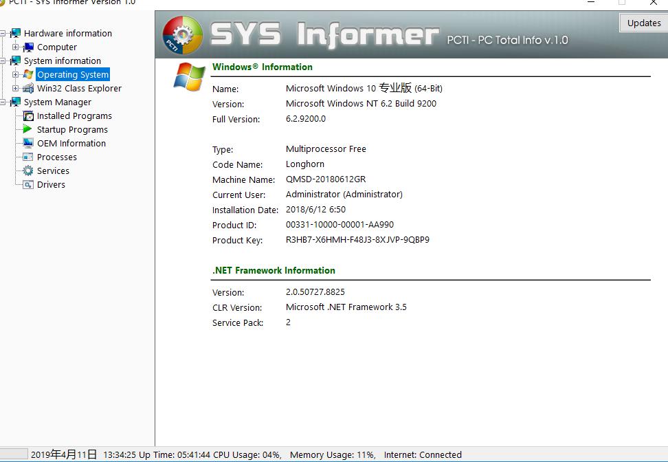 SYS Informer  完整显示系统、电脑软硬件详细信息