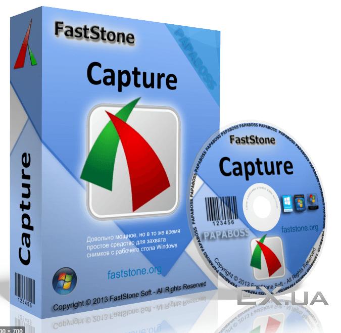FastStone Capture 注册码 序列号