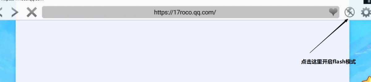 光子Flash浏览器 - 简洁轻便的浏览器